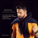 دانلود آهنگ جدید حسین حیدری بنام خیالت جمع