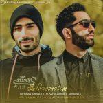 دانلود اهنگ جدید مهران احمدی و حسین امینی و ارمان دی ال بنام دیوونتم