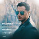 دانلود آهنگ جدید محمد خداداد به نام رویایی پاییز