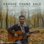 دانلود آهنگ جدید محمدرضا رضایی بنام عشق چند ساله