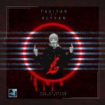 دانلود آهنگ جدید Taviyar با همراهی کیوان به نام محوطه