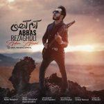 دانلود آهنگ جدید عباس رضاقلی به نام آدم آهنی
