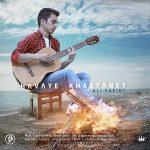 دانلود آهنگ جدید علی سعیدی به نام هوای خواستنت