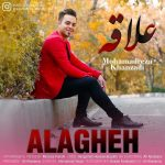 دانلود آهنگ جدید محمدرضا خان زادی بنام علاقه
