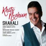 دانلود آهنگ جدید مجتبی شاه علی به نام خط و نشون