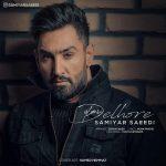 دانلود آهنگ جدید سامیار سعیدی به نام دلهره