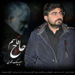 دانلود آهنگ جدید سعید بیک محمدی بنام حاج قاسم
