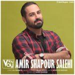 دانلود آهنگ جدید امیر شاهپور صالحی به نام وای وای