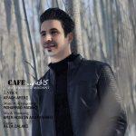 دانلود اهنگ جدید محمد مدنی بنام کافه