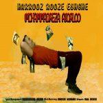 دانلود آهنگ جدید محمد رضا آجورلو به نام هر روز روز عشقه