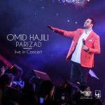 دانلود آهنگ جدید امید حاجیلی به نام پریزاد (اجرای زنده)