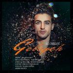 دانلود آهنگ جدید علی چکانی به نام گلایه