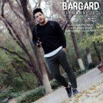 دانلود اهنگ جدید بهمن نجاتی بنام برگرد
