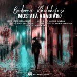 دانلود آهنگ جدید مصطفی عربیان به نام بدون خداحافظی