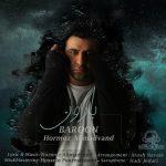 دانلود اهنگ جدید هرمز احمدوند بنام بارون