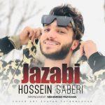 دانلود اهنگ جدید حسین صابری بنام جذابی