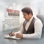 دانلود آهنگ جدید ایمان سعیدی به نام ناخودآگاه