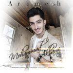 دانلود آهنگ جدید محمد اکبری به نام آرامش