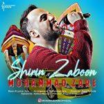 دانلود آهنگ جدید محمد زارع به نام شیرین زبون