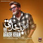 دانلود آهنگ جدید آرش خان به نام بد اخلاق