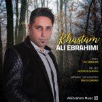 دانلود آهنگ جدید علی ابراهیمی به نام خستم