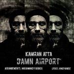 دانلود اهنگ جدید کامران عطا بنام فرودگاه غم