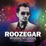 دانلود آهنگ جدید محمدرضا میرعماد به نام روزگار