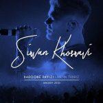 دانلود آهنگ جدید سیروان خسروی بنام بارون پاییزی(اجرای زنده)