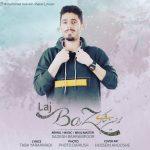 دانلود اهنگ جدید محمد حسین شاکری بنام لجباز
