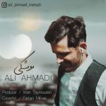 دانلود آهنگ جدید علی احمدی به نام مو مشکی