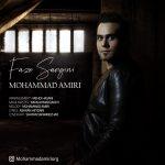 دانلود آهنگ جدید محمد امیری به نام فاز سنگینی