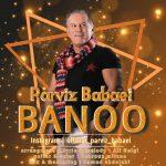 دانلود آهنگ جدید پرویز بابایی بنام بانو