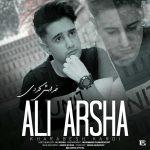 دانلود آهنگ جدید علی آرشا به نام خرابش کردی