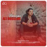 دانلود اهنگ جدید علی حسینی بنام هنوزم