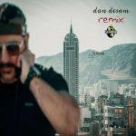 دانلود ریمیکس جدید دی جی سوادا بنام دون دسم