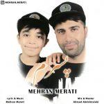 دانلود آهنگ جدید مهران مرآتی به نام پسرم