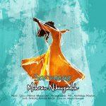 دانلود اهنگ جدید مهران نیکوزاده بنام سروناز