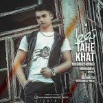 دانلود آهنگ جدید محمد فرهادی بنام ته خط