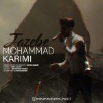 دانلود اهنگ جدید محمد کریمی بنام جاذبه