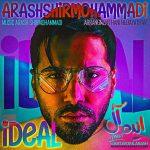 دانلود آهنگ جدید آرش شیرمحمدی به نام ایده ال