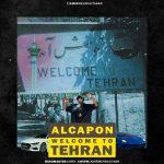 دانلود آهنگ جدید آلکاپون به نام ولکام تو تهران