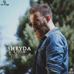 دانلود آهنگ جدید کاویان بنام شیدا