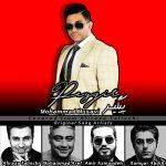 دانلود آهنگ جدید محمد موسوی بنام پیگیر