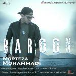 دانلود اهنگ جدید مرتضی محمدی بنام بارون