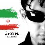 دانلود آهنگ جدید رضا رحمتی به نام  ایران