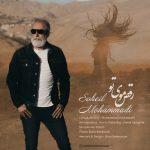 دانلود اهنگ جدید سهیل محمدی بنام رقص موی تو