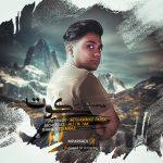 دانلود اهنگ جدید محمد پارسا بنام سکوت