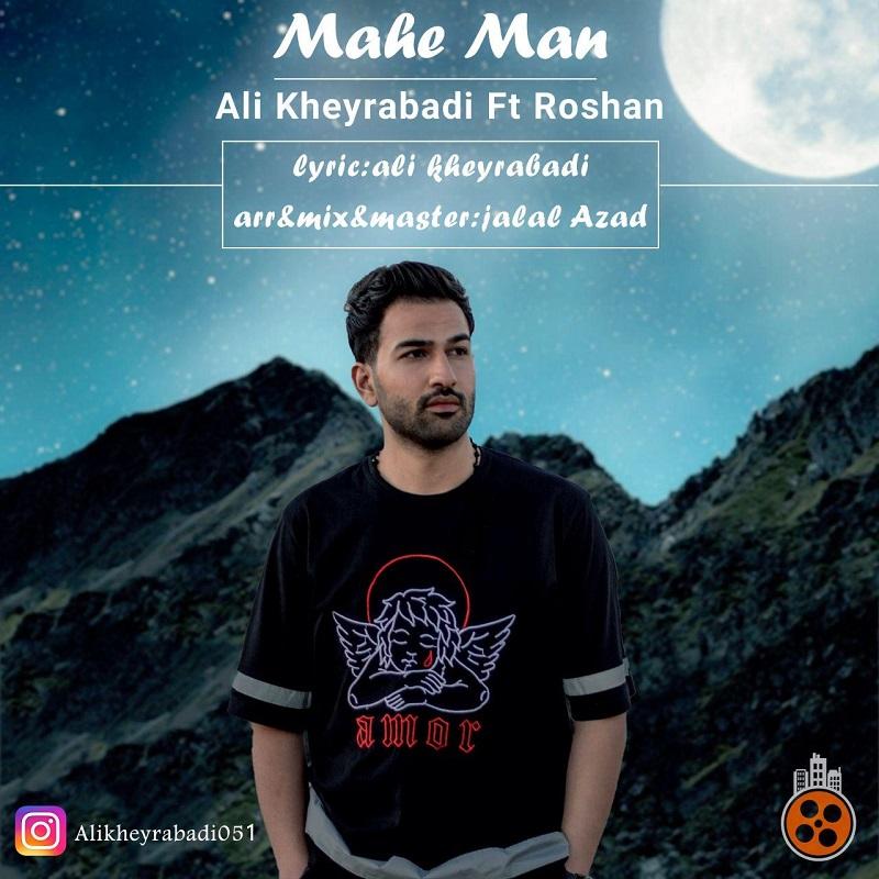 Ali Kheyrabadi – Mahe Man (Ft Roshan)