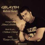 دانلود موزیک ویدئو جدید مهران مرآتی به نام گلایه