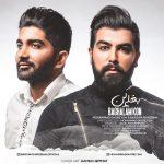 دانلود اهنگ جدید محمد قریشی و برسام مرزبان بنام بغلم کن